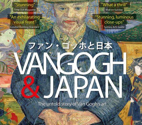 Lezing 'Van Gogh & Japan' – GEANNULEERD